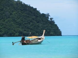 Thailand Boot