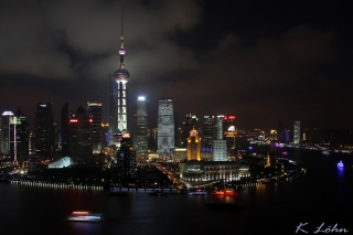 Shanghai Skyline by Night - two